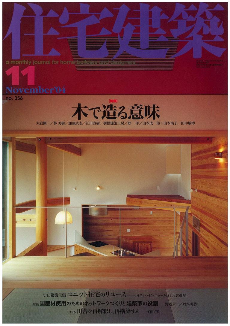 housing_356