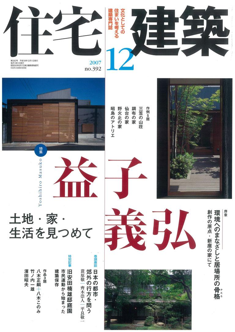 housing_392
