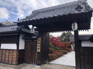 No,85 飯坂温泉「旧堀切邸」「十綱橋」が登録有形文化財に。